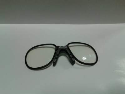 brizza_optika_A