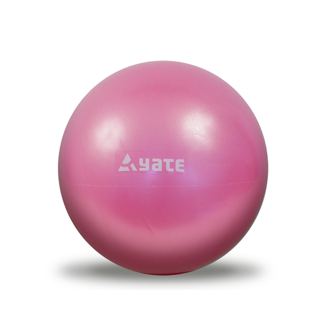 over-gym-ball-26-cm-ruzova.jpg